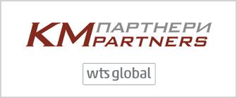 KM-partners-WTS-ukraine.jpg
